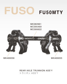 REAR AXLE TRUNNION ASS'Y-FUSO FU50MTY