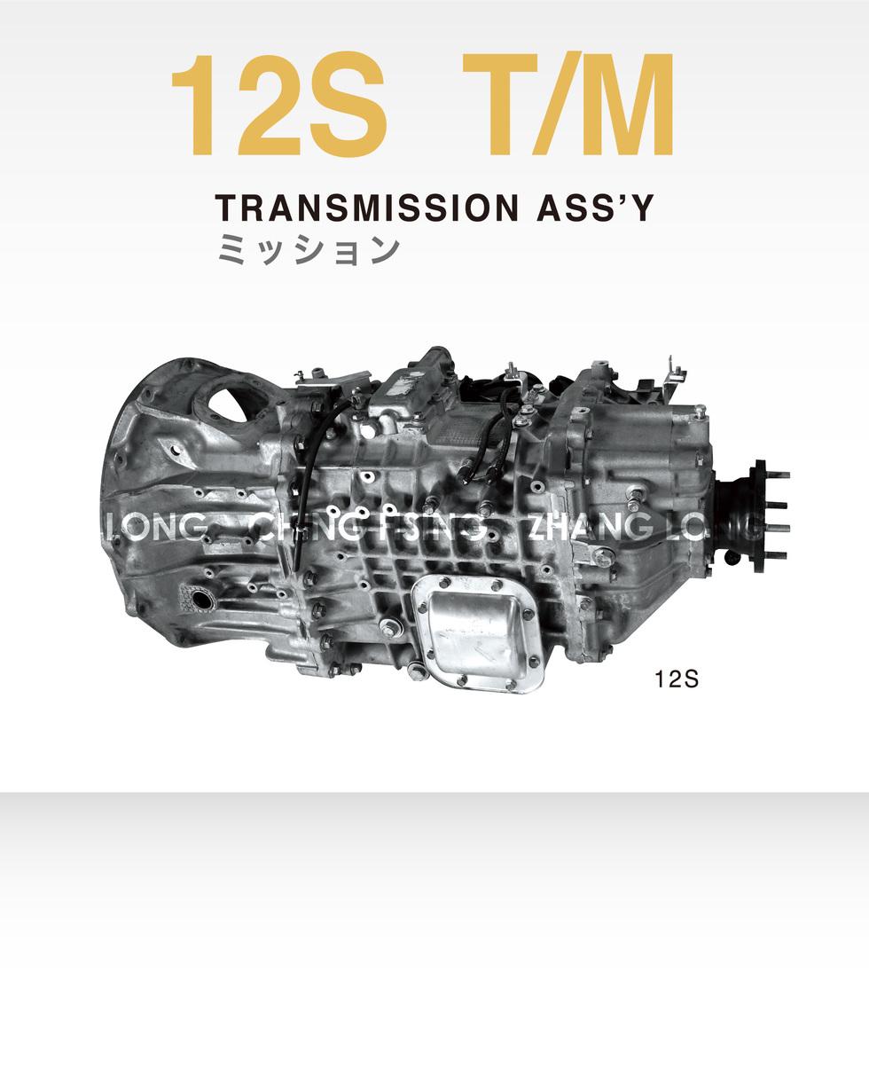 HINO-12S T/M