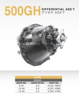 HINO-500GH