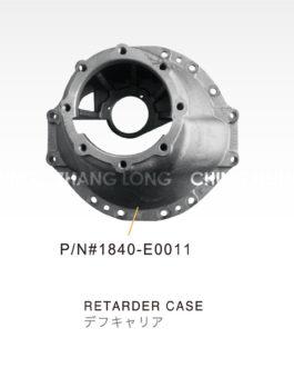 HINO-700R