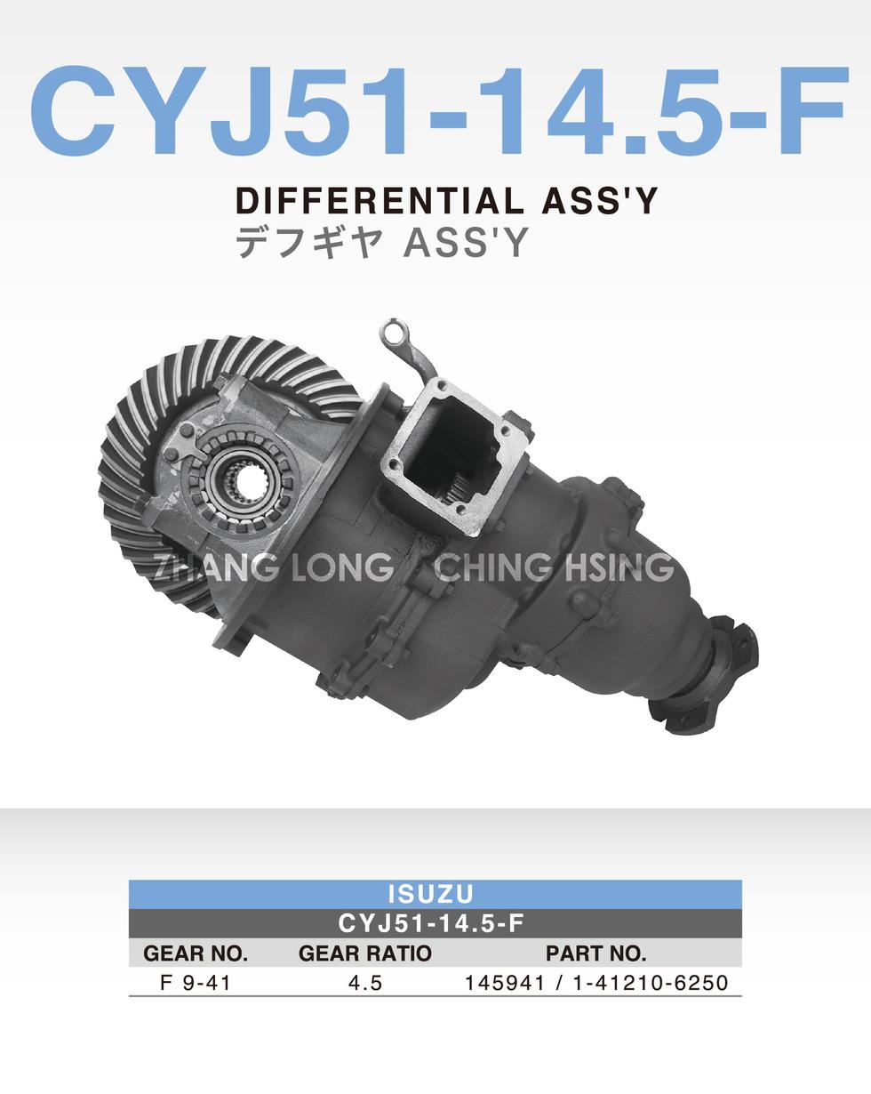 ISUZU-CYJ51-14.5-F
