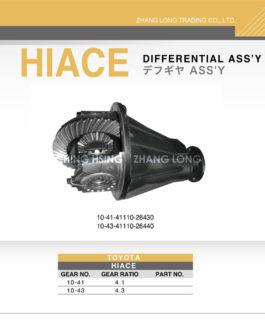 HINO-HIACE